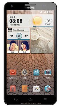 Honor 3X (G750-T00)