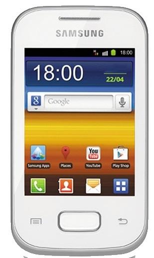 S5300 Galaxy Pocket